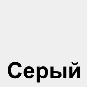 ЛДСП_серый.jpg