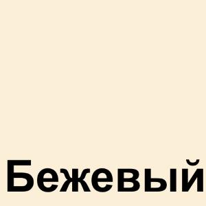 ЛДСП_крем.jpg