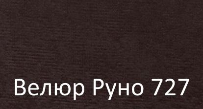 руно 727.jpg