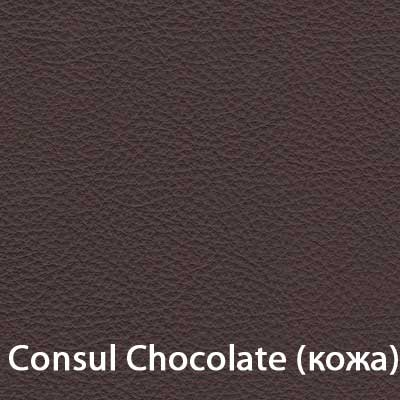 Consul-Chocolate.jpg