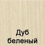 Dub-beleniy.jpg