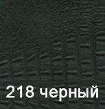 218-cherniy.jpg